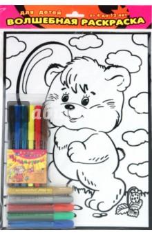 Бархатные раскраски. Медвежонок (1640)