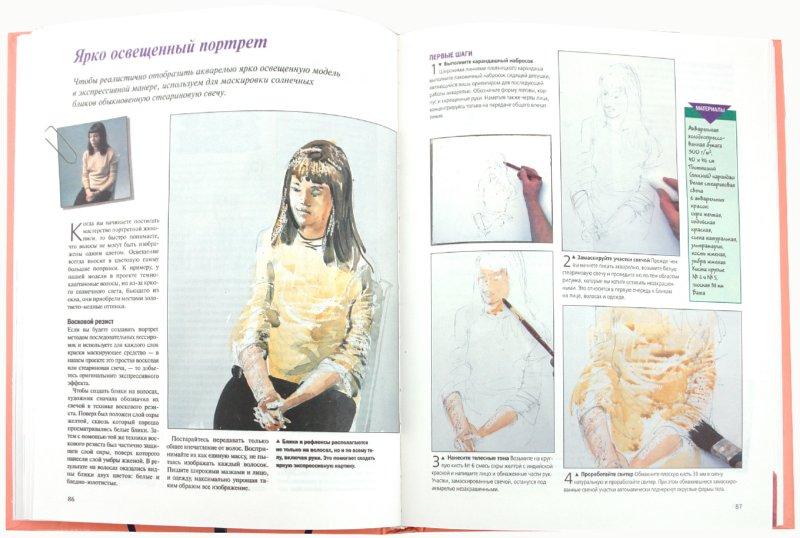 Иллюстрация 1 из 39 для Рисуем человека. Шаг за шагом | Лабиринт - книги. Источник: Лабиринт