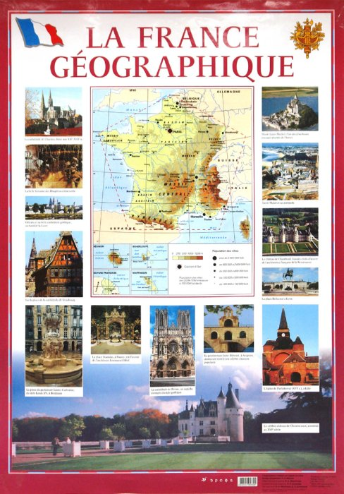 Иллюстрация 1 из 2 для La France Geographique. Paris et ses curiosites - Л. Марчик | Лабиринт - книги. Источник: Лабиринт