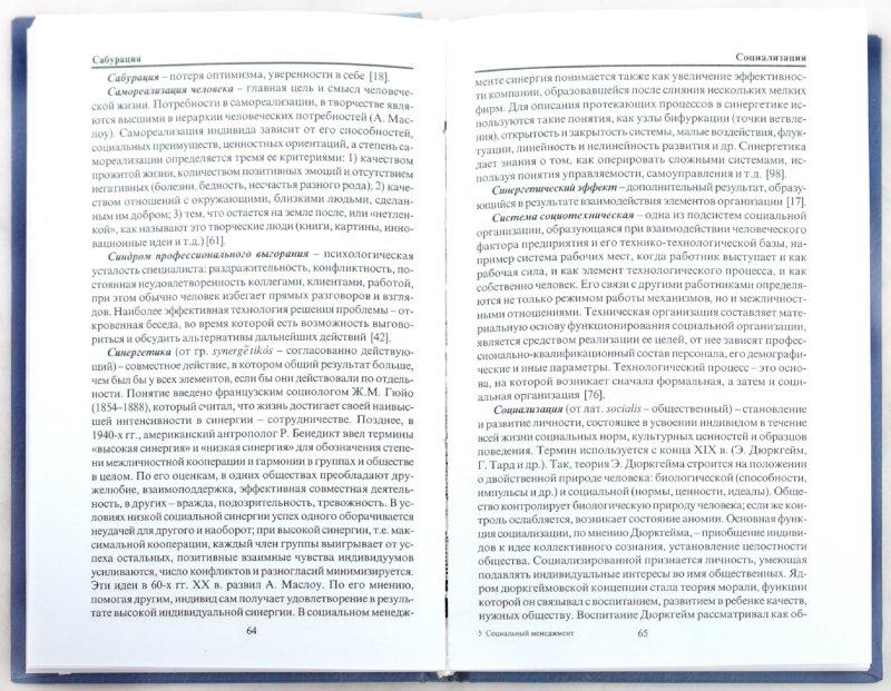 book practical