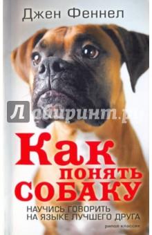 http://img.labirint.ru/images/books5/218244/big.jpg