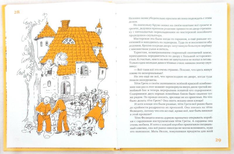 Иллюстрация 1 из 10 для Двенадцать человек - не дюжина - Вера Ферра-Микура | Лабиринт - книги. Источник: Лабиринт