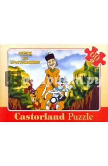 Puzzle-60. MIDI. Простоквашино (л) (В-06026)