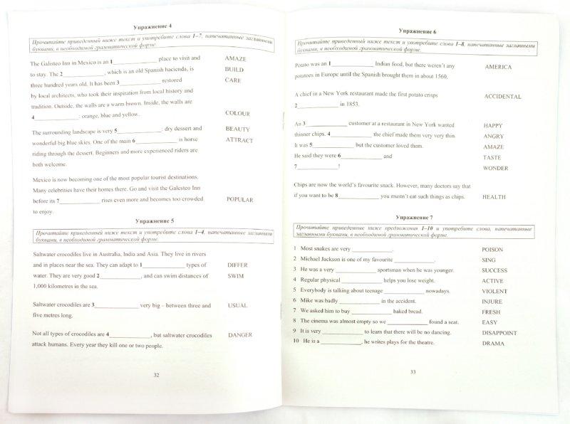 5 класс языку гдз по веселова английскому