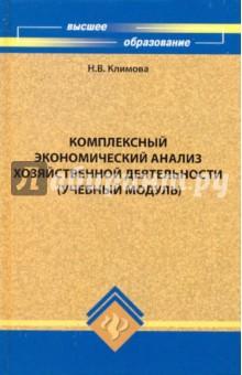 ebook Understanding and Teaching
