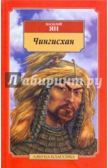 К «последнему морю» - Ян Василий