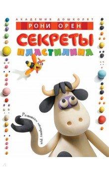 Где учат на мультипликатора в москве