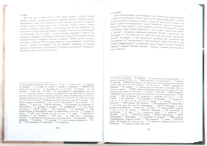 book Characterization