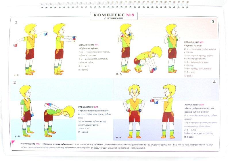батик осень детская одежда