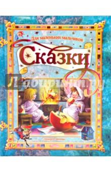 Русский журнал детской неврологии читать