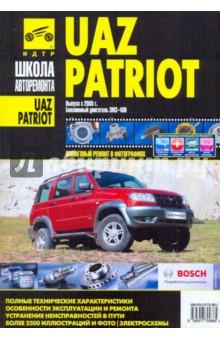 уаз патриот 2011 инструкция по эксплуатации - фото 7