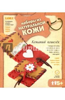Кошелек фирмы Lori в интернет-магазине Read.ru.  В нашем магазине также имеется музыка...