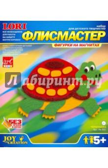 """Набор ДТ Аппликация из флиса Черепашка -  """"Ребенок-Умник """" - Первый интернет-магазин игрушек и товаров для детей в Перми."""