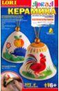Роспись колокольчиков `Петушок и ёжик