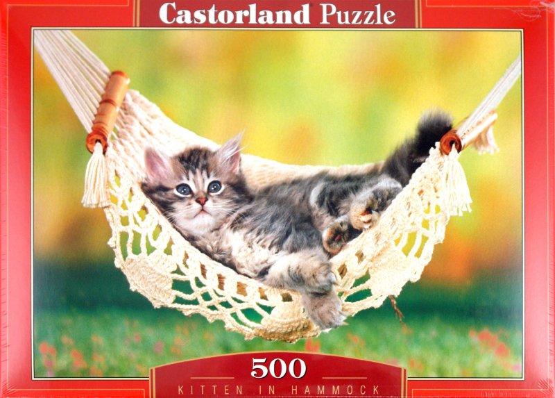 """����������� 1 �� 5 ��� Puzzle-500 """"������� � ������"""" (�-51434)   �������� - �������. ��������: ��������"""