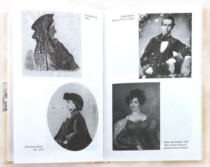 Иллюстрация 1 из 6 для Подозрения мистера Уичера,или Убийство на Роуд-Хилл - Кейт Саммерскейл | Лабиринт - книги. Источник: Лабиринт
