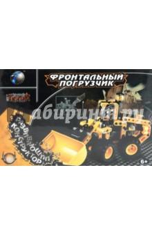 Конструктор: Фронтальный погрузчик (446733)