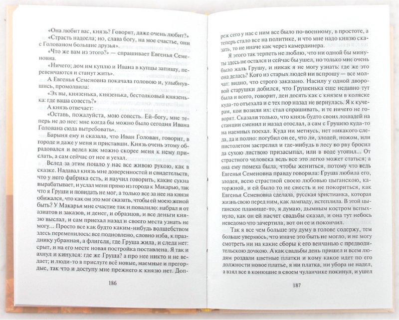 Читать истории санкт-петербурга для детей