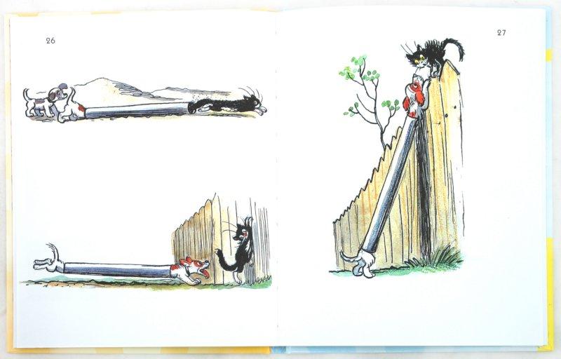 Иллюстрация 1 из 51 для 100 картинок - Владимир Сутеев | Лабиринт - книги. Источник: Лабиринт