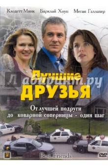 ������ ������ (DVD)