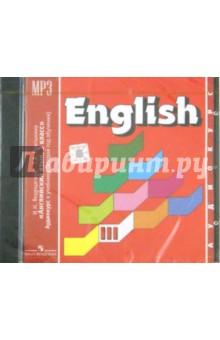 """Аудиокурс к учебнику """"Английский язык"""" для 3 класса, 2-й год обучения (CDmp3)"""
