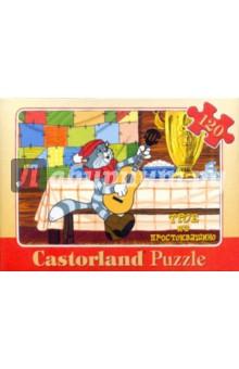 "Puzzle-120. ""���� �� �������������"" (B-PU12021)"