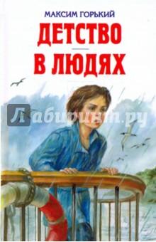 Обществознание 8 класс читать новый учебник