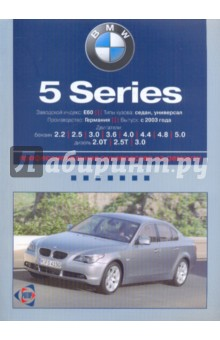 руководство по эксплуатации BMW e46 320d