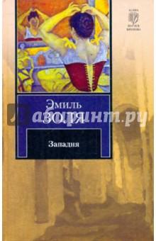 Кристофер паолини эрагон 3 книга читать