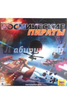 Настольная игра Космические пираты (8751)
