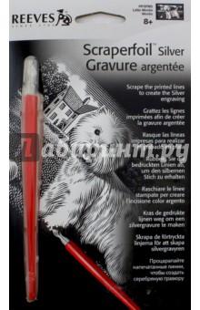 """Гравюра-мини серебряная """"Westie (щенок)"""" (PPSFM5) от Лабиринт"""