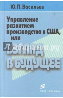 pdf Atlas of