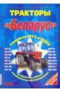 """Как собрать самодельный трактор  """"Бизон """".  Описание конструкции и технологии сборки.  Предлагаем купить трактор или..."""