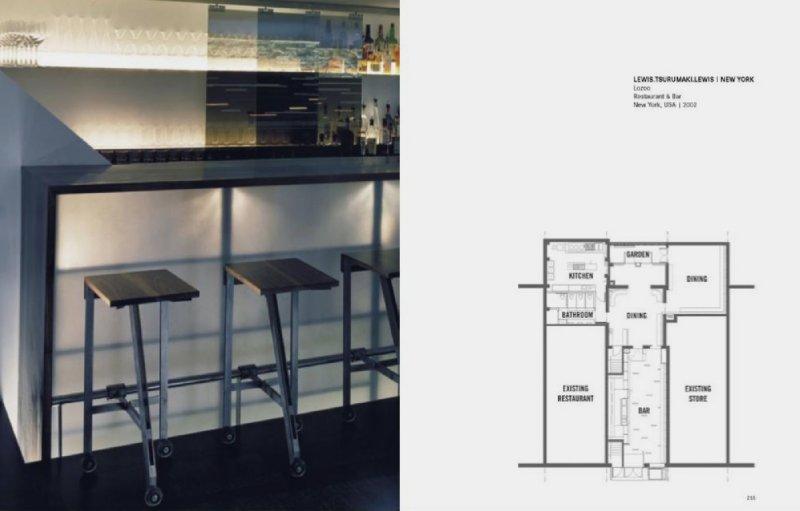 Иллюстрация 1 из 17 для Restaurant design | Лабиринт - книги. Источник: Лабиринт