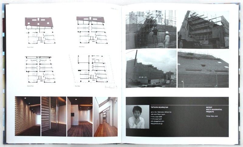 ����������� 1 �� 10 ��� Hign Density Housing Architecture - Sergi Duran | �������� - �����. ��������: ��������
