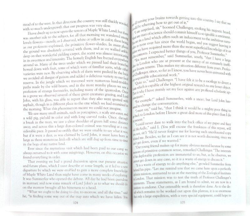 Иллюстрация 1 из 7 для The Lost World - Arthur Doyle | Лабиринт - книги. Источник: Лабиринт