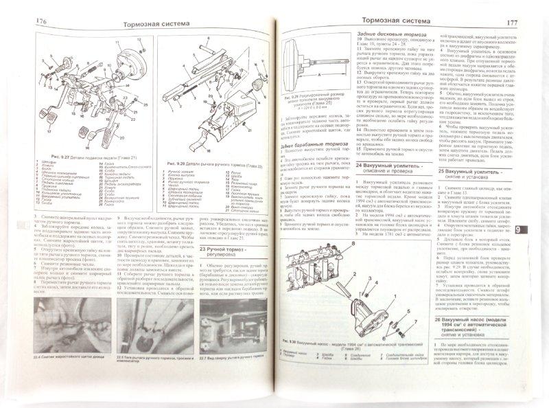 ����������� 1 �� 9 ��� ����������� �� ������� � ������������ AUDI 80/90, ������/������ 1986-1991 ��. ������� - ������ ���� | �������� - �����. ��������: ��������