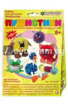 Пушистики (АА 48-602)Изготовление мягкой игрушки<br>Мягкие игрушки - наши первые друзья. И особенно нам дорога игрушка, которую мы  когда-то сделали своими руками. Оригинальное применение техники изготовления помпонов и разнообразие материалов, входящих в набор, позволит Вашему ребенку легко сделать фигурки животных, которые станут ему маленькими друзьями. <br>Создайте шесть весёлых фигурок-игрушек из пряжи помощью набора Пушистики. <br>В набор входят: пряжа, мохнатые скрутики, помпоны, цветной картон и самоклеящеяся бумага  с контурами для вырезания, двусторонний скотч, инструкция.<br>Для детей старше 8 лет.<br>Упаковка: картонная коробка с подвесом.<br>