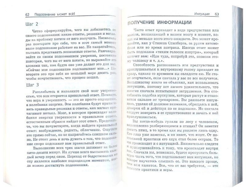 ebook De onderaardse wereld van Athanasius Kircher (Meulenhoff editie) (Dutch