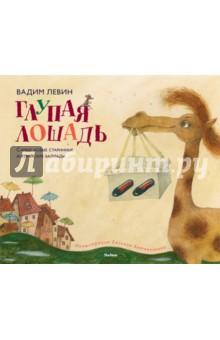 http://img.labirint.ru/images/books5/226562/big.jpg
