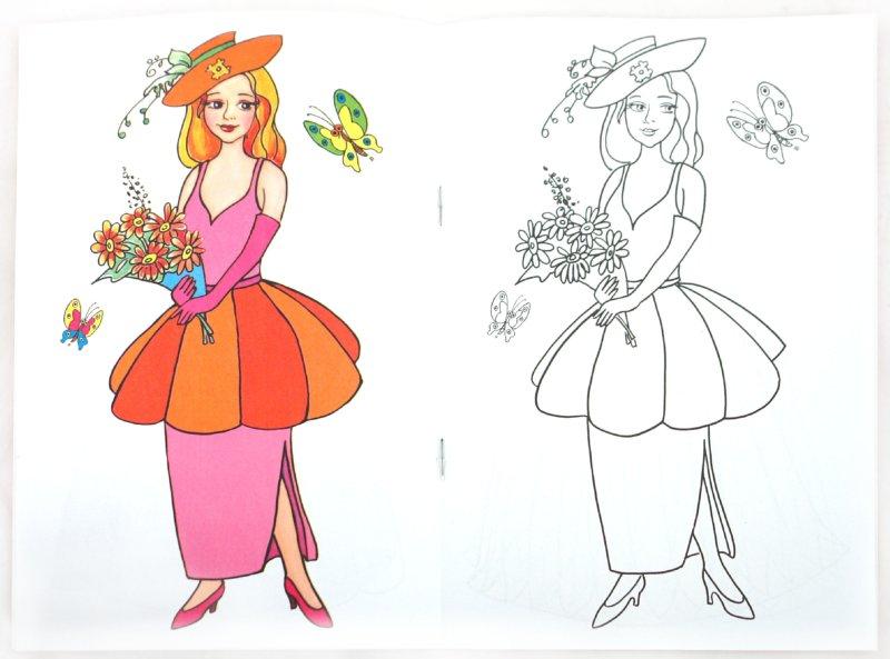 Иллюстрация 1 из 7 для Невесты | Лабиринт - книги. Источник: Лабиринт