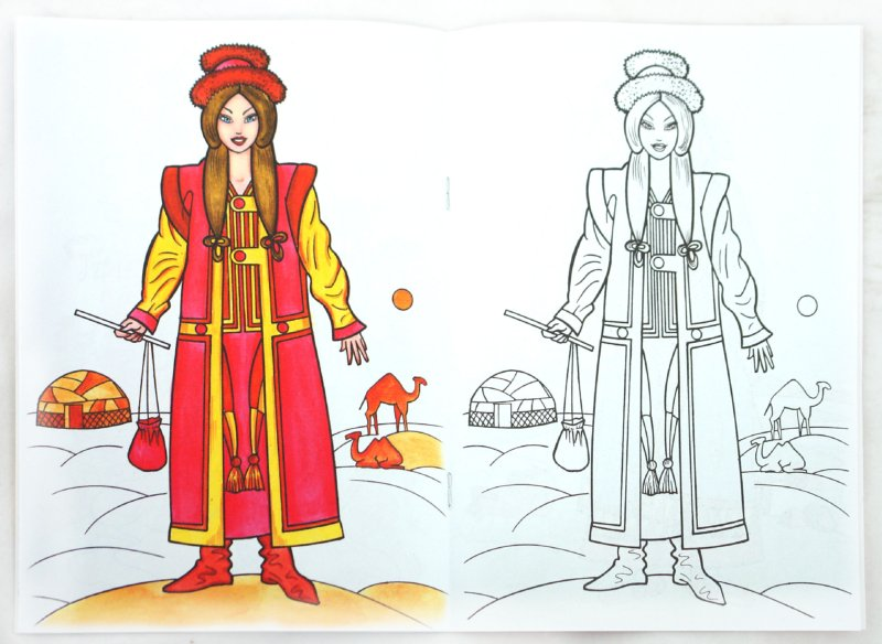 Иллюстрация 1 из 15 для Интересные наряды | Лабиринт - книги. Источник: Лабиринт