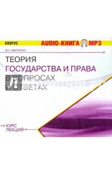 Аудиокниги по трейдингу