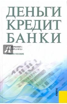 download Digital