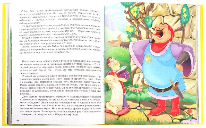 Иллюстрация 1 из 45 для Любимые зарубежные сказки для малышей | Лабиринт - книги. Источник: Лабиринт