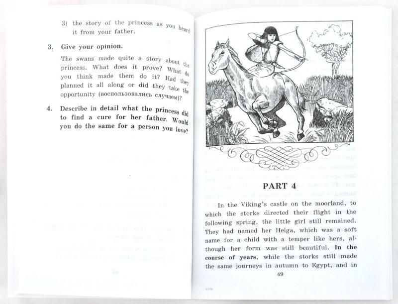 Иллюстрация 1 из 29 для The Marsh King's Daughter - Hans Andersen   Лабиринт - книги. Источник: Лабиринт