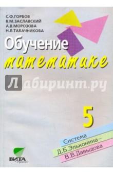 �������� ����������. 5 �����. ������� ��� �������