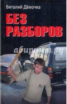 Иван царевич на сером волке читать русскую народную сказку