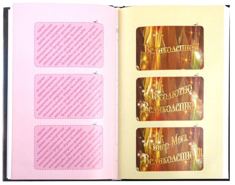 Иллюстрация 1 из 15 для Хер Сон - Муссо-Нова Алисса | Лабиринт - книги. Источник: Лабиринт