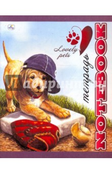 "Тетрадь 48 листов клетка ""Lovely Pets"" (ТК482759,60,61,62,63)"